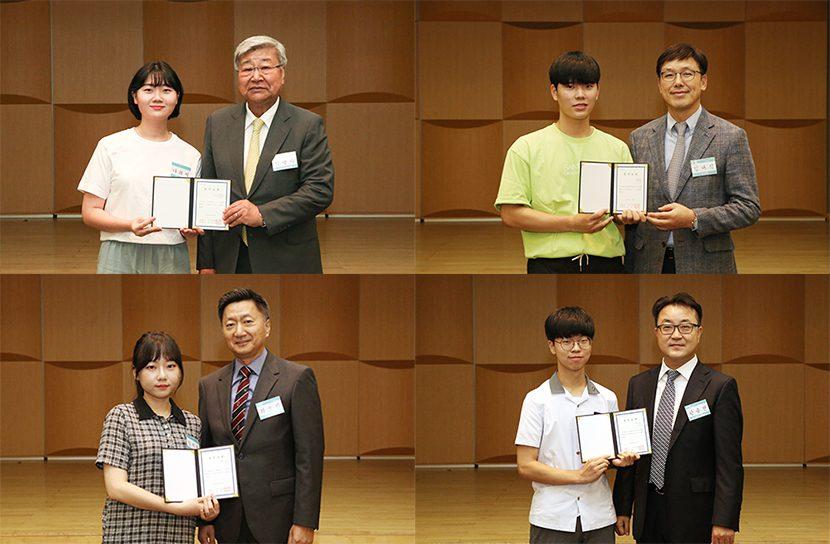 2019학년도 수석문화재단 장학증서 수여식 개최