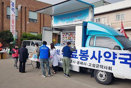 동아쏘시오그룹, 강원도 산불 피해 지역에 봉사약국 트럭 지원