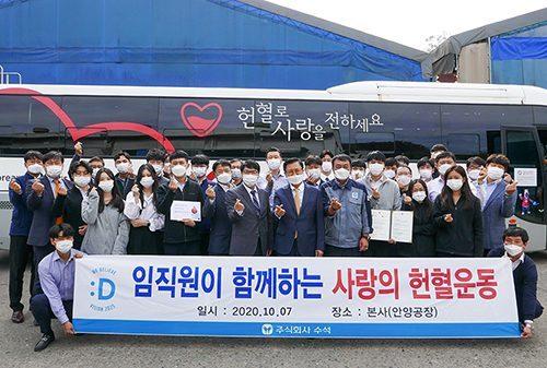 수석, '생명나눔 헌혈운동' 동참