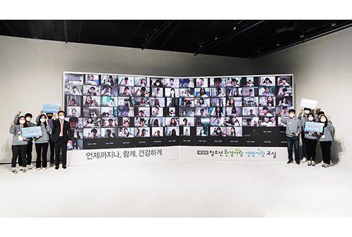 동아ST, '제15회 청소년 환경사랑 생명사랑 교실' 졸업식 개최
