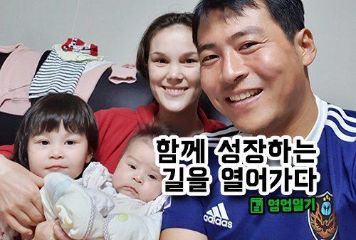 [영업일기] 동아ST 의약사업부 병원서울2지점 2팀 박선집 과장