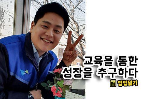 [업무일기] 용마로지스 경영지원실 인사총무팀 김상수 대리