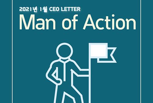 2021년 1월, 동아쏘시오홀딩스 CEO Letter [Man of Action]