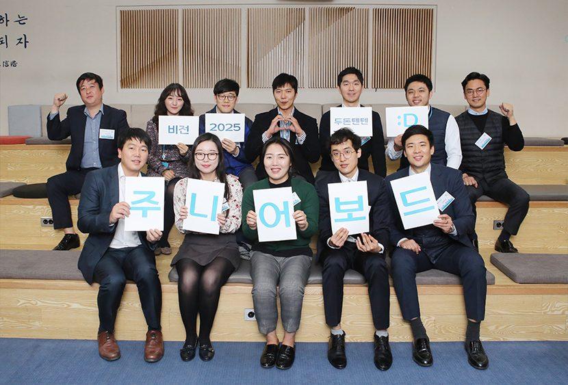 동아제약, 2018년 4분기 Junior Boar:D 개최