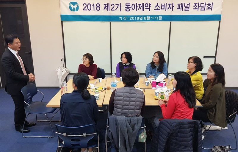 동아제약, 소비자패널 좌담회 2기 운영