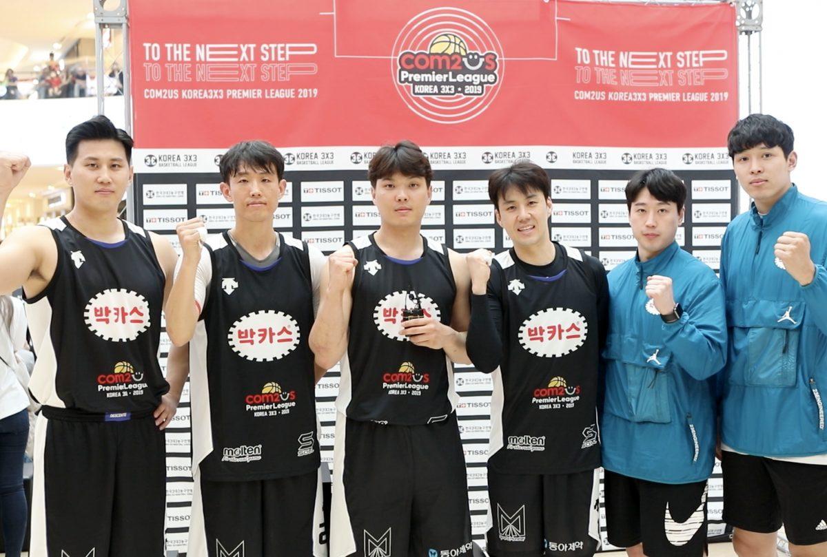 박카스 3x3 농구팀 창단, '3X3 KOREA 프리미어리그' 출전