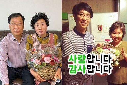 꽃바구니 만들기 원데이 클래스, :D-Class 개최