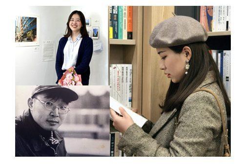 2021 신규 사내 커뮤니케이터 소개
