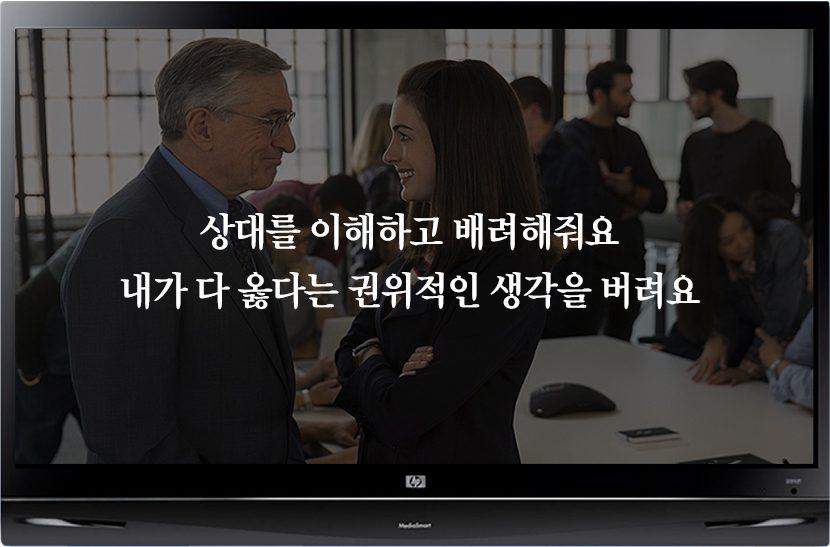 :Do Don't 1010 #4 권위주의 문화
