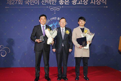 동아제약 박카스, '국민이 선택한 좋은 광고상' 대상 수상