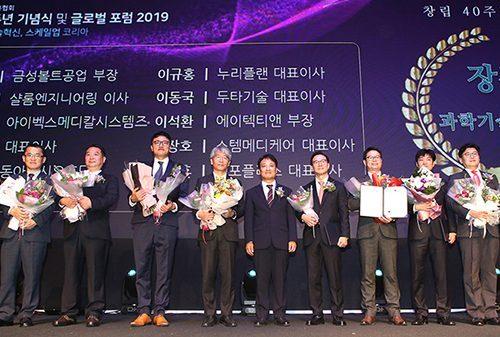 동아쏘시오홀딩스·동아ST 연구본부장 윤태영 전무, KOITA 창립 40주년 기념 표창...