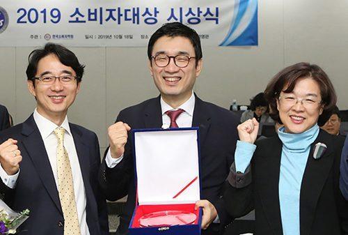 동아제약, 한국소비자학회 선정 '소비자대상' 수상