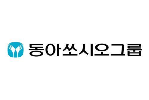 동아쏘시오그룹, 대구 경북 지역 코로나19 피해 지원 기부