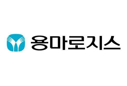 용마로지스, 대구 지역 병원에 코로나19 긴급 지원 물품 기부