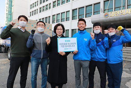 동아오츠카, 대한의사협회와 (사)희망을나누는사람들에 포카리스웨트 이온워터 1만개씩 전달
