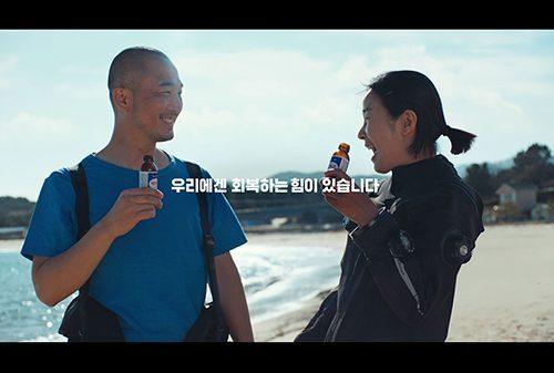 [영상] 동아제약, 박카스 TV광고 '회복' 편 선보여