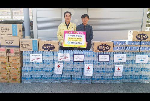 용마로지스, 지역사회 코로나19 피해 극복을 위한 2차 물품 기부