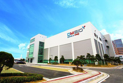DM Bio, 에이비온과 항체치료제 CDMO 계약 체결