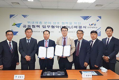 용마로지스, 인천대학교 매개곤충자원융복합센터 MOU 체결