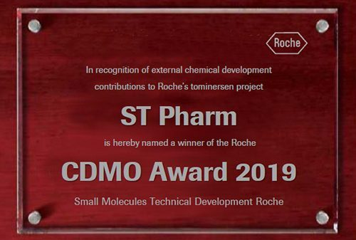 ST Pharm, Roche CDMO Award 2019 수상
