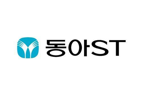 동아ST, 부패방지경영시스템 ISO 37001 사후관리심사에서 2년 연속 적합 판정