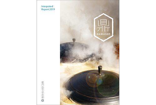 동아쏘시오홀딩스, 그룹 통합 지속가능경영보고서 'GAMASOT' 첫 발행