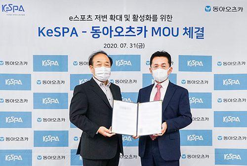 동아오츠카, 한국e스포츠협회와 '한국 e스포츠 발전 위한 업무협약' 체결