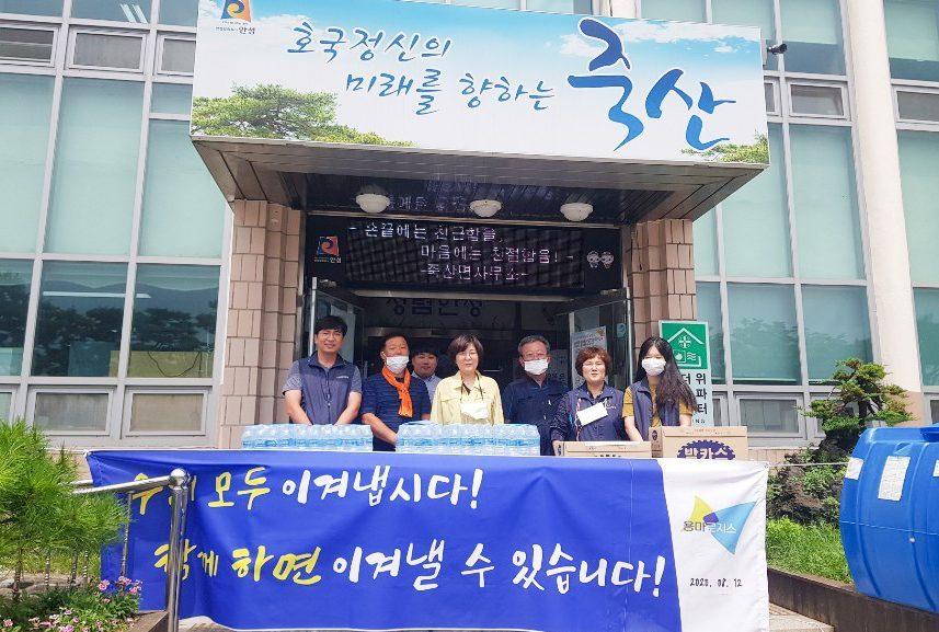 용마로지스, 이재민 지원 물품 기부