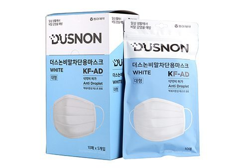 동아제약, '더스논비말차단용 마스크 KF-AD' 출시
