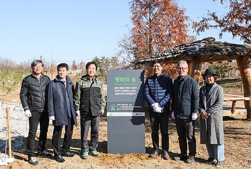 동아ST, 한반도 '평화의 숲' 조성 기념 행사 실시
