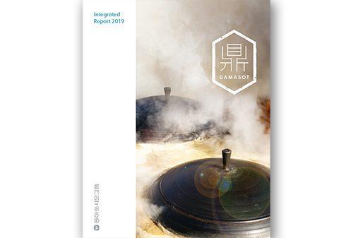 동아쏘시오홀딩스, 동아쏘시오그룹 2019 지속가능경영보고서 '가마솥(GAMASOT)' 스포트라이트 어워드 대상 수상