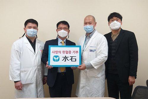 수석, 서울대학교병원에 헌혈증서 기부