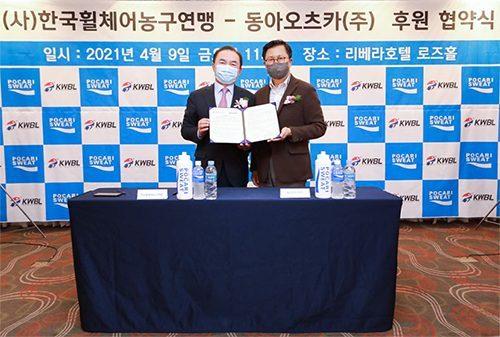 동아오츠카, 한국휠체어농구연맹과 공식음료 후원 협약 체결