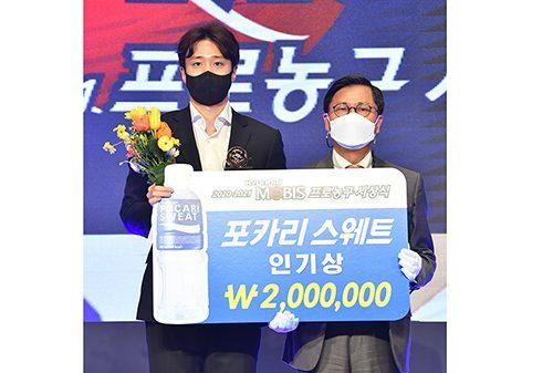 동아오츠카, 원주 DB 허웅 선수 '포카리스웨트 인기상' 시상