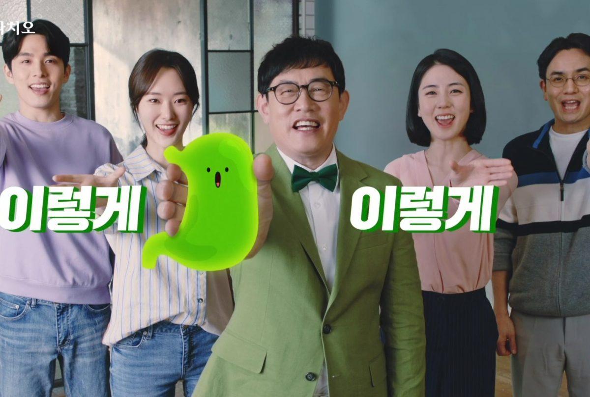 동아제약, 위운동 소화제 '베나치오' 신규 TV광고 온에어