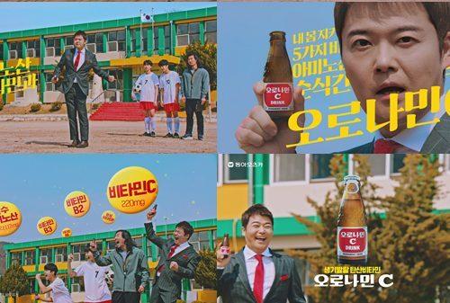 오로나민C, 다시 돌아온 생기 아이콘 전현무와 함께한 TV 광고...