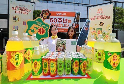 동아오츠카, 오란씨 출시 50주년 기념 '오란씨 50주년 브랜드북' 발간