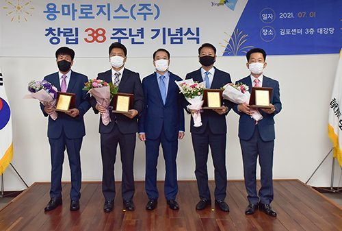용마로지스, 창립 38주년 기념식 개최