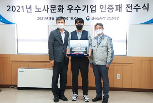 ST Pharm 2021년 노사문화 우수기업 선정